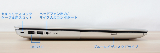 HP ENVY 17-n100 の左側面インターフェース