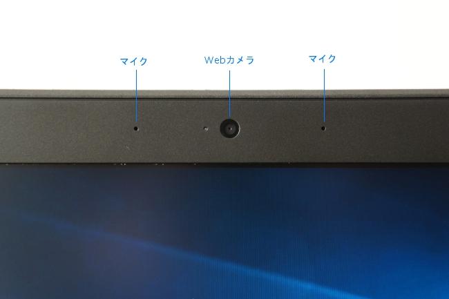 HP ENVY 17-n100 の内蔵Webカメラとマイク