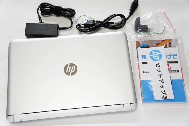 『HP Pavilion 15-ab200』一式