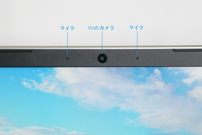 HP Pavilion 15-ab200 の内蔵Webカメラとマイク