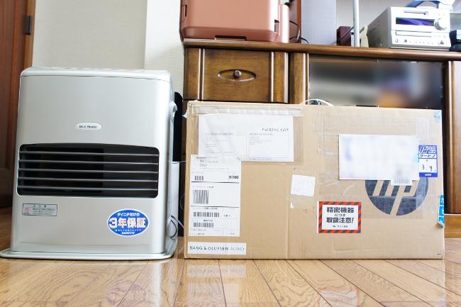 梱包箱の大きさの比較