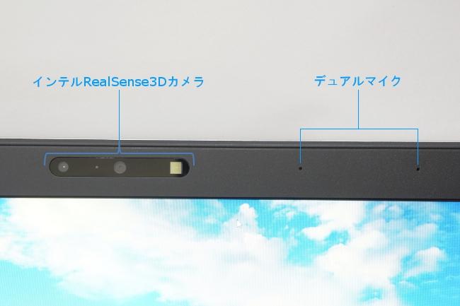 HP ENVY 17-r000 内蔵のインテル RealSense 3Dカメラとマイク