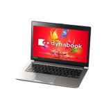 東芝『dynabook RZ63/U』Windows7&SSD搭載!将来はWindows10環境でも使える13.3型モバイルノートPC!