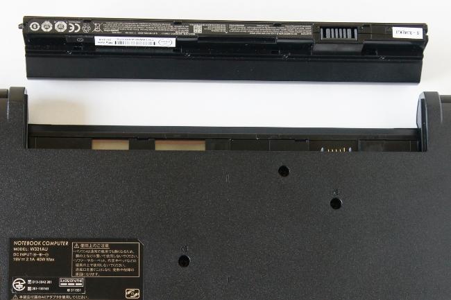 LB-J520S-SSD バッテリの取外し