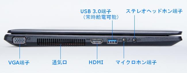LB-J520S-SSD の左側面インターフェース