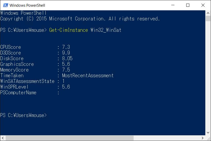 WinSATコマンドによるパソコン性能測定