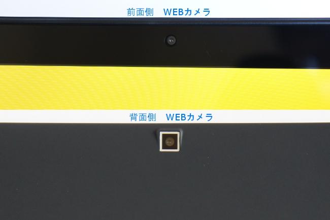 WEB カメラ