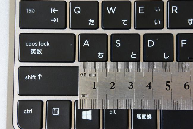キーピッチは 17.5mm