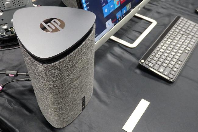 HP Pavilion Wave 600-000jp の形状