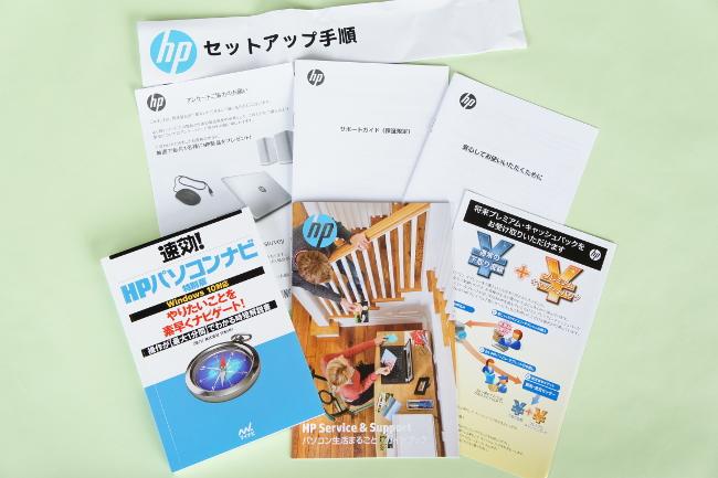 『HP 22-b030jp』付属品一式