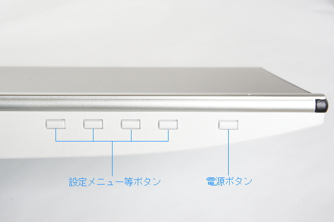 HP 24er モニター 電源ボタン等