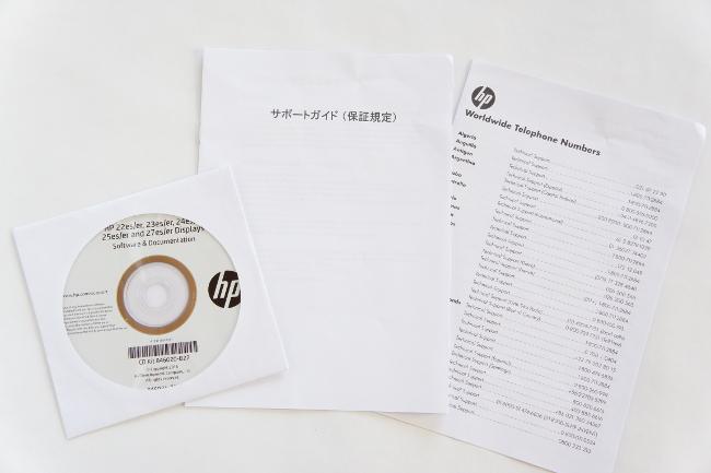 『HP 24er モニター』付属品一式