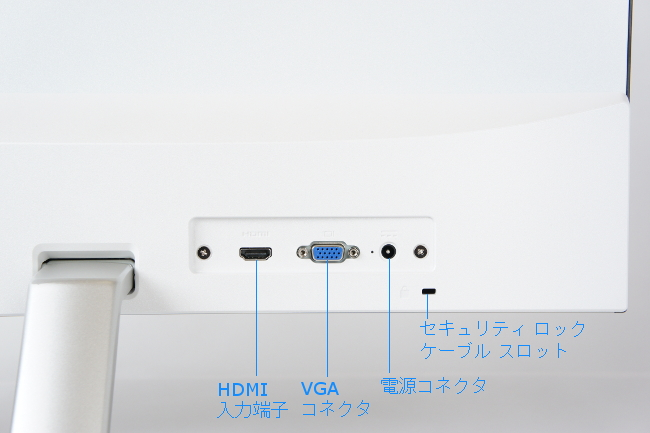 HP 24er モニター インターフェース