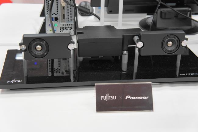 ESPRIMO WF2/A3 スピーカーのモデル