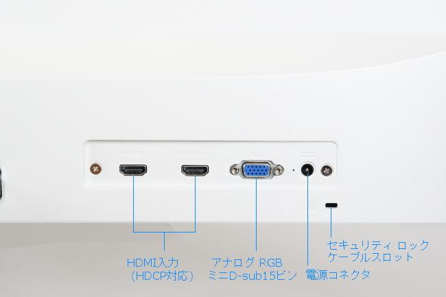 HP 27er モニター インターフェース