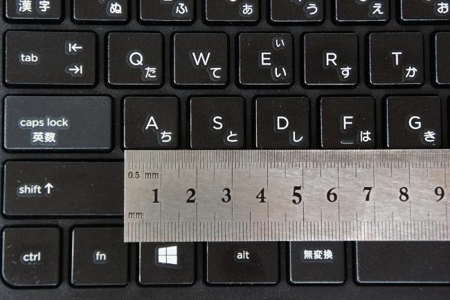 キーボード キーピッチ(その1)