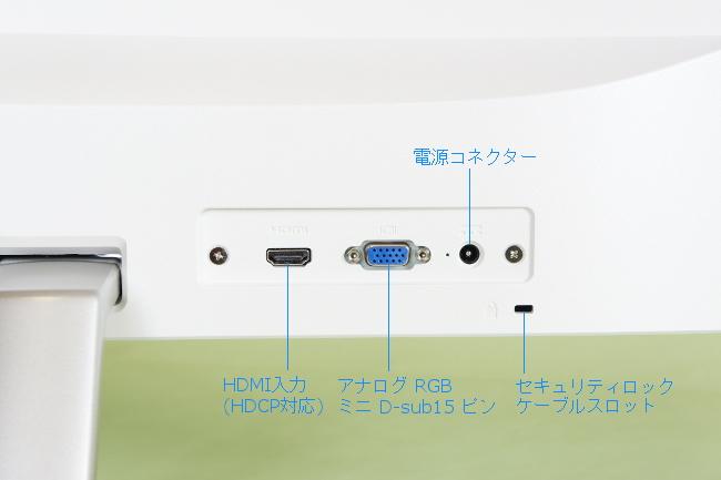 HP 22er モニター インターフェース