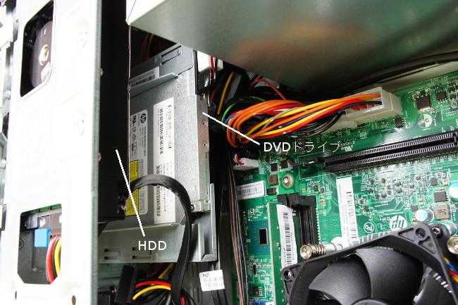 HDDとDVDドライブ