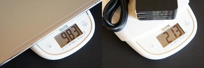 本体と電源アダプターの重さ