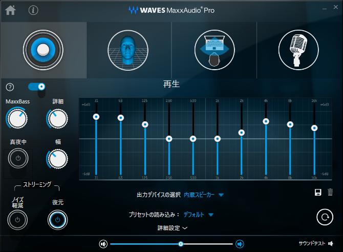 WaveMaxxAudio