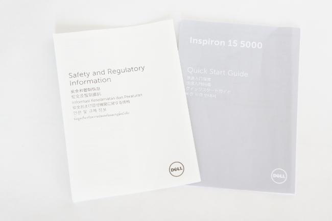 『Inspiron 15 5000 プレミアム・ブルーレイ・フルHDタッチパネル・IRカメラ』ドキュメント