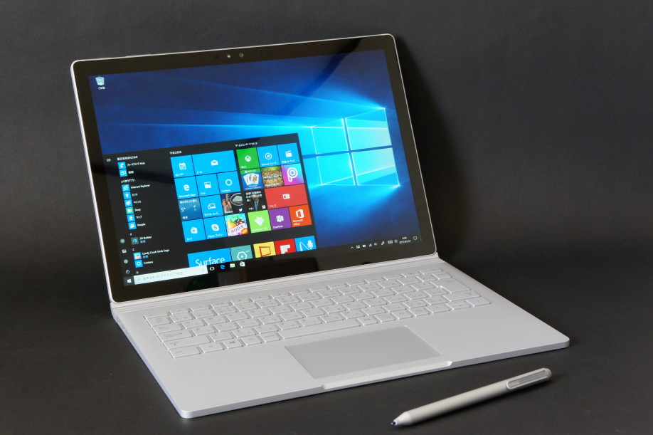 Surface Book 正面(その2)