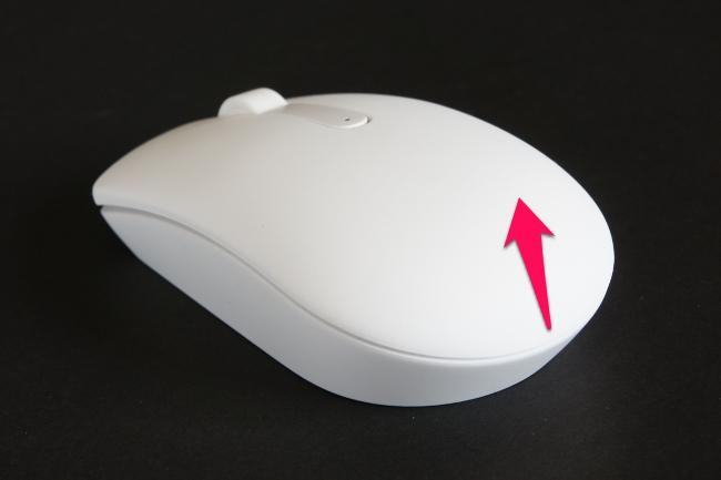 マウスのカバーはマグネット式