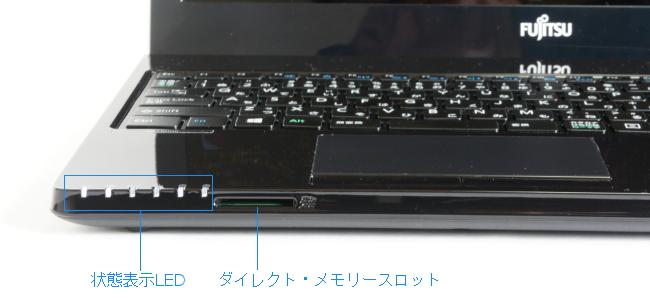 インターフェース(正面左側)