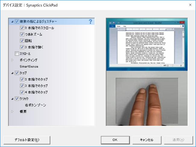 Synaptics ClickPad