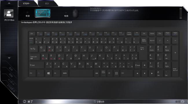 FLEXIKEY アプリケーション(キーボード)
