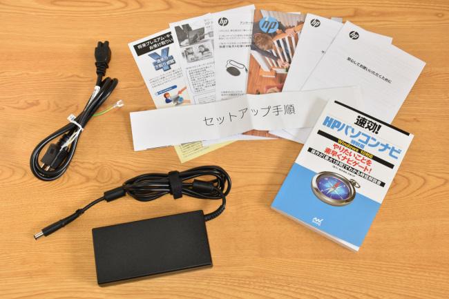 『HP Pavilion 24-a200jp』電源アダプター、電源コード、ドキュメント類