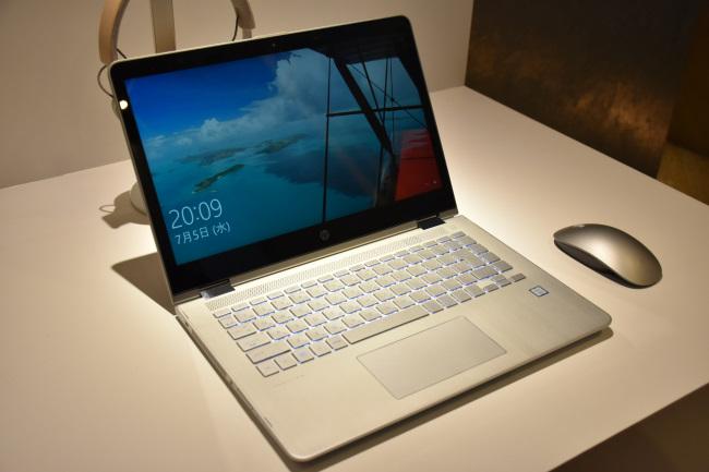 HP Pavilion X360 正面