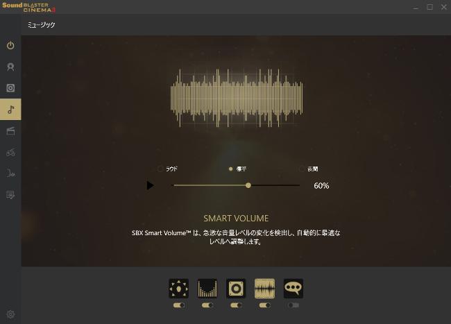 Sound Blaster Cinema 3(音楽)
