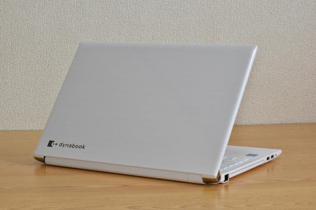 dynabook AZ25/D 背面側(その1)