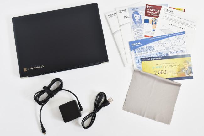 『dynabook UZ63/D』本体セット