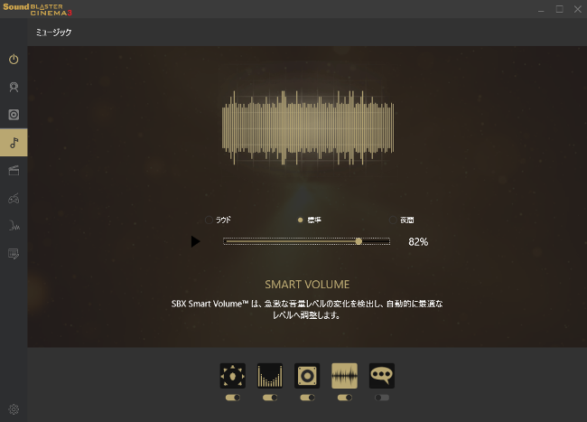 Sound Blaster Cinema 3(音楽)