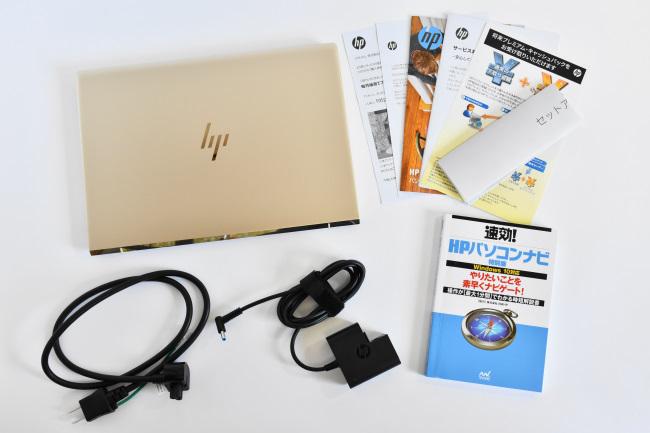 『HP ENVY 13-ad000』本体セット