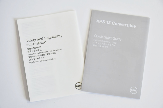 『XPS 13 2-in-1』ドキュメント一式
