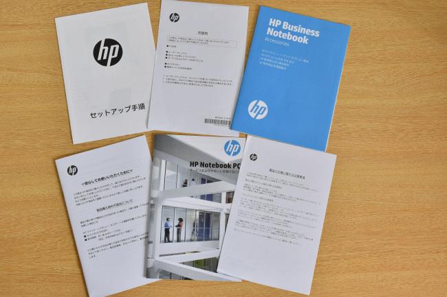 『HP EliteBook x360 1030 G2』ドキュメント