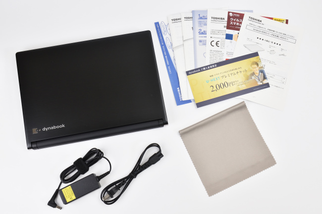 『dynabook RZ83/D』の同梱品