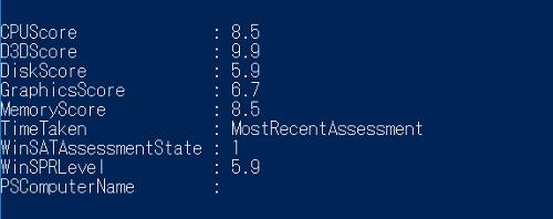 WinSATコマンドによる測定