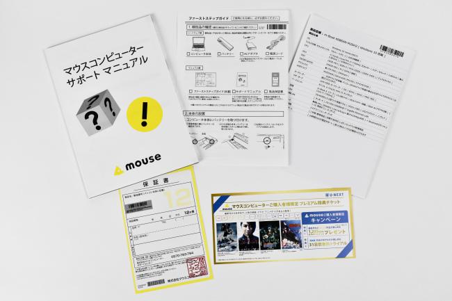 『m-Book K686XN-M2SH2』ドキュメント