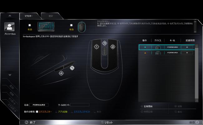 FLEXIKEY アプリケーション(マウス)