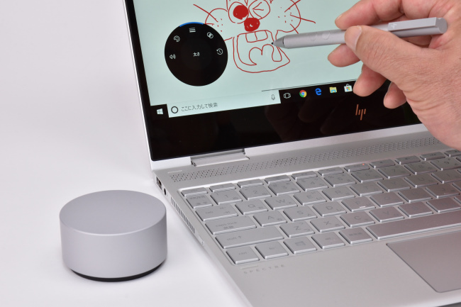 Surface Dial と HP Spectre x360