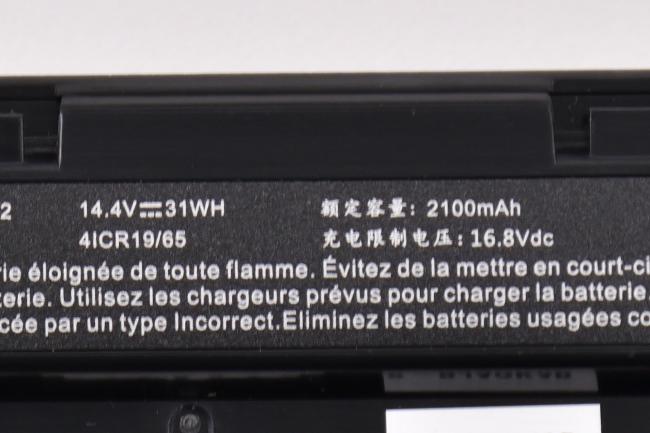 バッテリー容量