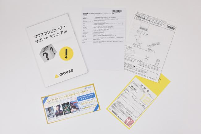 『m-Book N500SD-M2SH2』ドキュメント