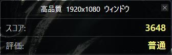 ファイナルファンタジーXV(解像度 1920×1080、標準品質)