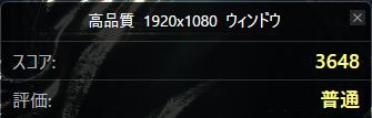 ファイナルファンタジーXV(解像度 1920×1080、高品質)