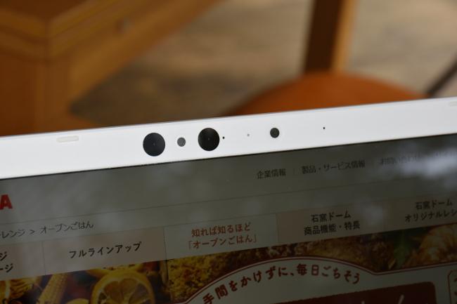 dynabook 2018夏 顔認証カメラ