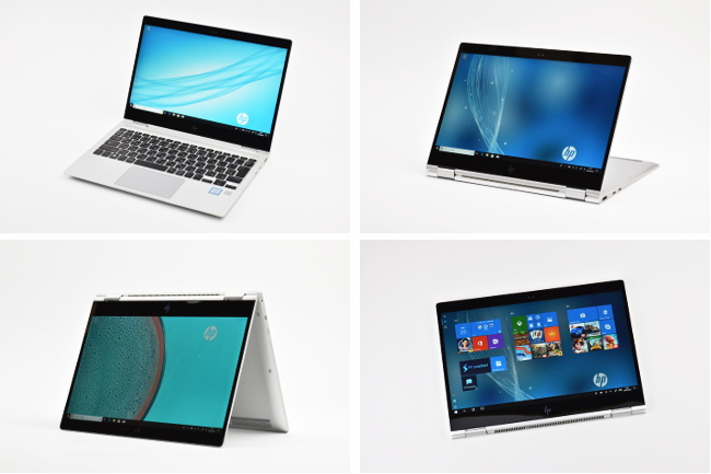 HP EliteBook x360 1020 G2 4つのスタイル